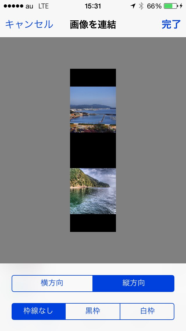 Picport画像6