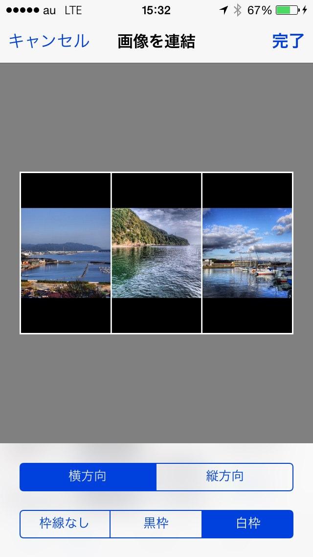 Picport画像12