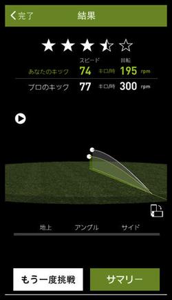 DropShadow ~ スクリーンショット 2014 06 19 9 54 03 PM