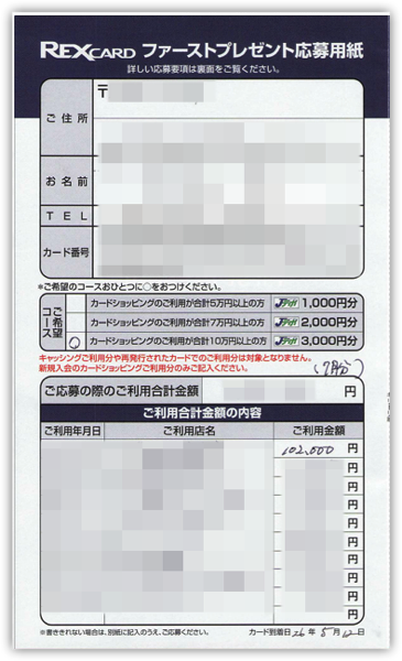 DropShadow ~ スクリーンショット 2014 07 22 7 44 23 PM