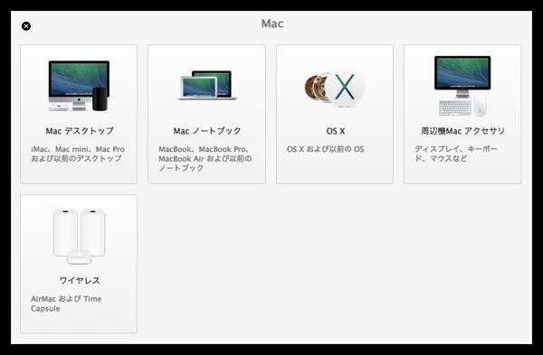 DropShadow ~ スクリーンショット 2014 07 12 2 49 43 PM