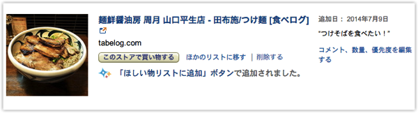 DropShadow ~ スクリーンショット 2014 07 09 8 01 31 PM