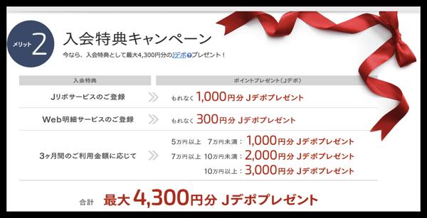 DropShadow ~ スクリーンショット 2014 07 22 7 37 34 PM