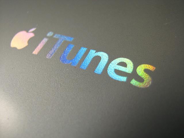 [ローソン][iTunes]iTunesカードプレゼントに応募してみたよ