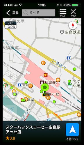 DropShadow ~ IMG 8247