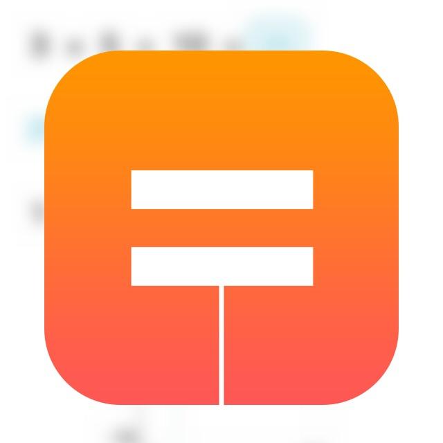 [iPhone][アプリ]無限の可能性を感じる算数から数学に生かせる秀逸計算機「Tydlig」に驚愕した件