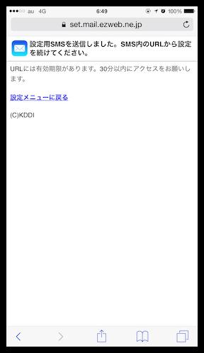 DropShadow ~ IMG 9866