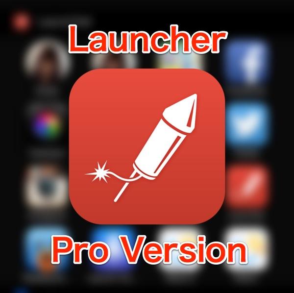 [iPhone][iOS8]劇的に使い易くなる通知センターウィジット「Launcher」をPro版にアップデートしてアプリを増やす方法