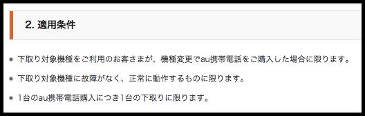 DropShadow ~ スクリーンショット 2014 09 17 10 23 15 PM