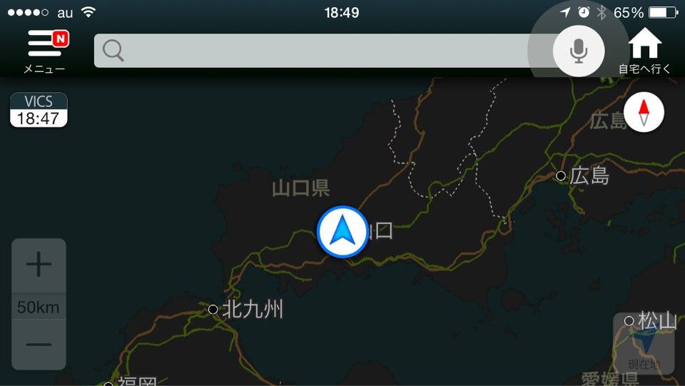 Yahoo!カーナビ-1
