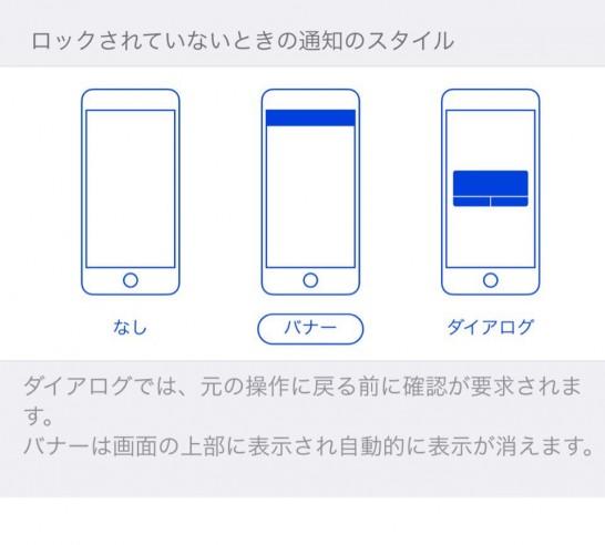 [iPhone][iOS8]新しく搭載されたReachability(簡易アクセス)機能を利用する一つの理由
