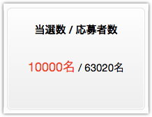 DropShadow ~ スクリーンショット 2014 10 26 2 16 37 PM