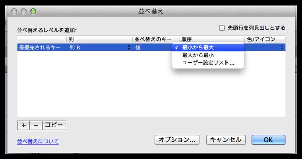 DropShadow ~ スクリーンショット 2014 10 08 7 18 41 PM