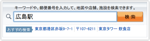 DropShadow ~ スクリーンショット 2014 10 10 6 09 51 PM