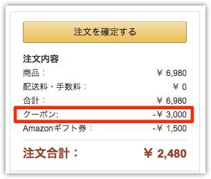 DropShadow ~ スクリーンショット 2014 10 02 9 13 57 PM