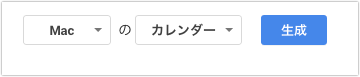 DropShadow ~ スクリーンショット 2014 10 11 12 46 38 PM