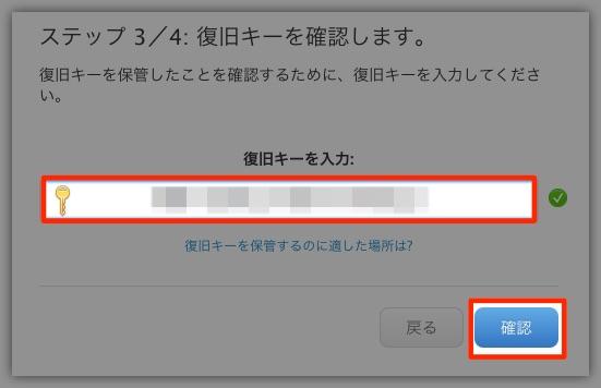 DropShadow ~ スクリーンショット 2014 10 20 9 35 41 PM