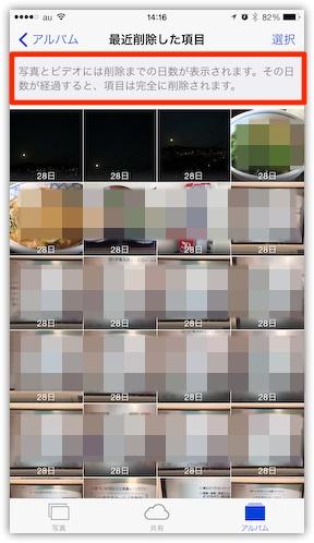 DropShadow ~ IMG 0955