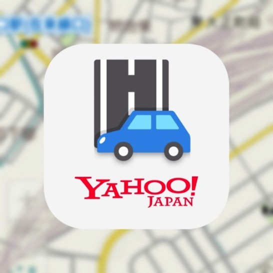 [iPhone][アプリ]Yahoo!カーナビがiPhone 6/6 Plusに対応して超絶見やすくなったよ+PC連携機能が素晴らしい!
