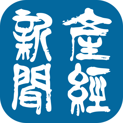 [iPhone][アプリ]読みやすい産経新聞がアップデートでテキスト表示&検索も可能になってますます便利に!