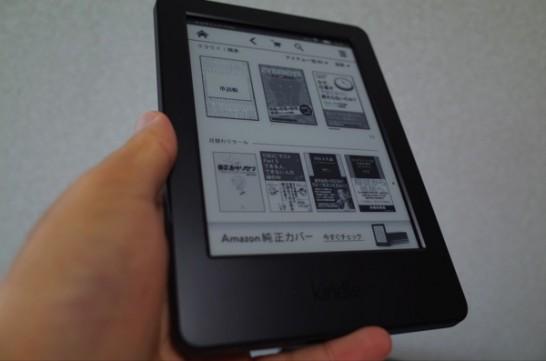 [Amazon][Kindle]キャンペーンで購入したKindleがきたので開封の儀から設定・ネット接続まで行ってみたよ(写真多用)