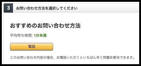 DropShadow ~ スクリーンショット 2014 10 24 5 55 35 PM