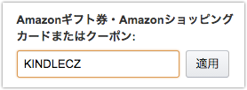 DropShadow ~ スクリーンショット 2014 11 03 10 23 07 AM
