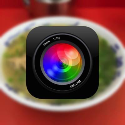 [iPhone][アプリ]マナーカメラで有名な「OneCam」は店内で気兼ねなくグルメな写真をたくさん撮影できるよ