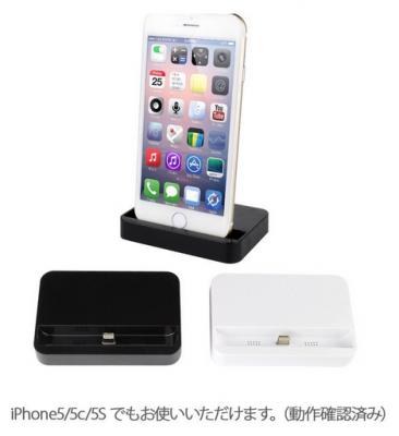 [iPhone][アプリ]計算機マニアではない私の大のお気に入り計算機アプリ「Tydlig」がiPhone 6/6 Plus に対応したよ