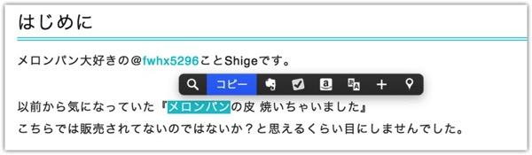 DropShadow ~ スクリーンショット 2014 11 29 7 35 22 PM