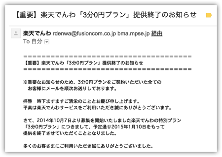 DropShadow ~ スクリーンショット 2014 12 26 18 42 18