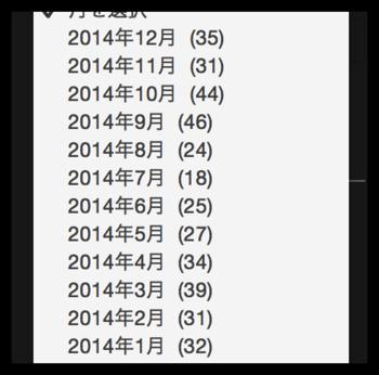 DropShadow ~ スクリーンショット 2014 12 31 12 25 52