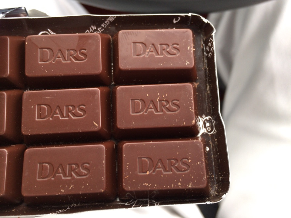 DARS-9