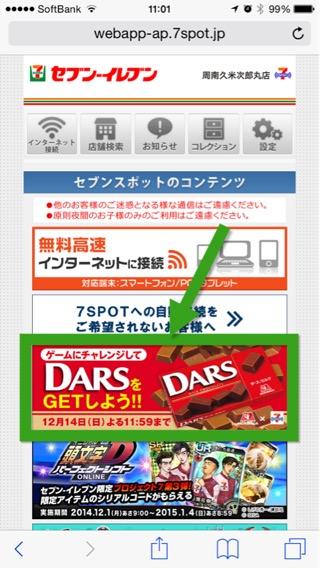 DARS-3