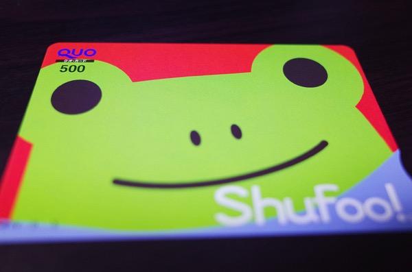 Shufoo!-6