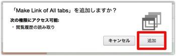 Make Link of All tabs -1