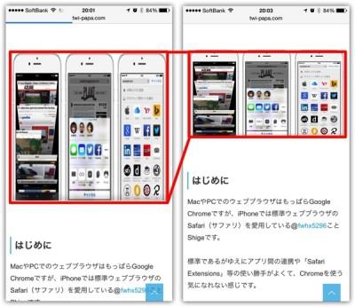 [Flickr]画像にマウスオーバーすると「Flickr」などの文字が表示されて邪魔なのでMarsEditで一括置き換えしてみたよ