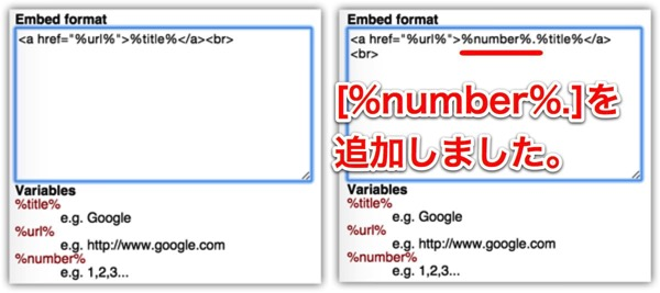 Embed format -1
