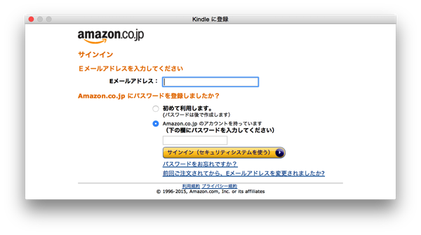 Kindle for Mac-5