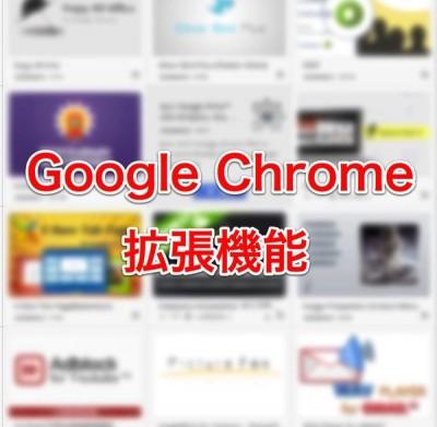 [Google][feedly]膨大な情報の中からGoogleアラートとfeedlyの連携機能で気になるキーワードを逃さずチェックする方法