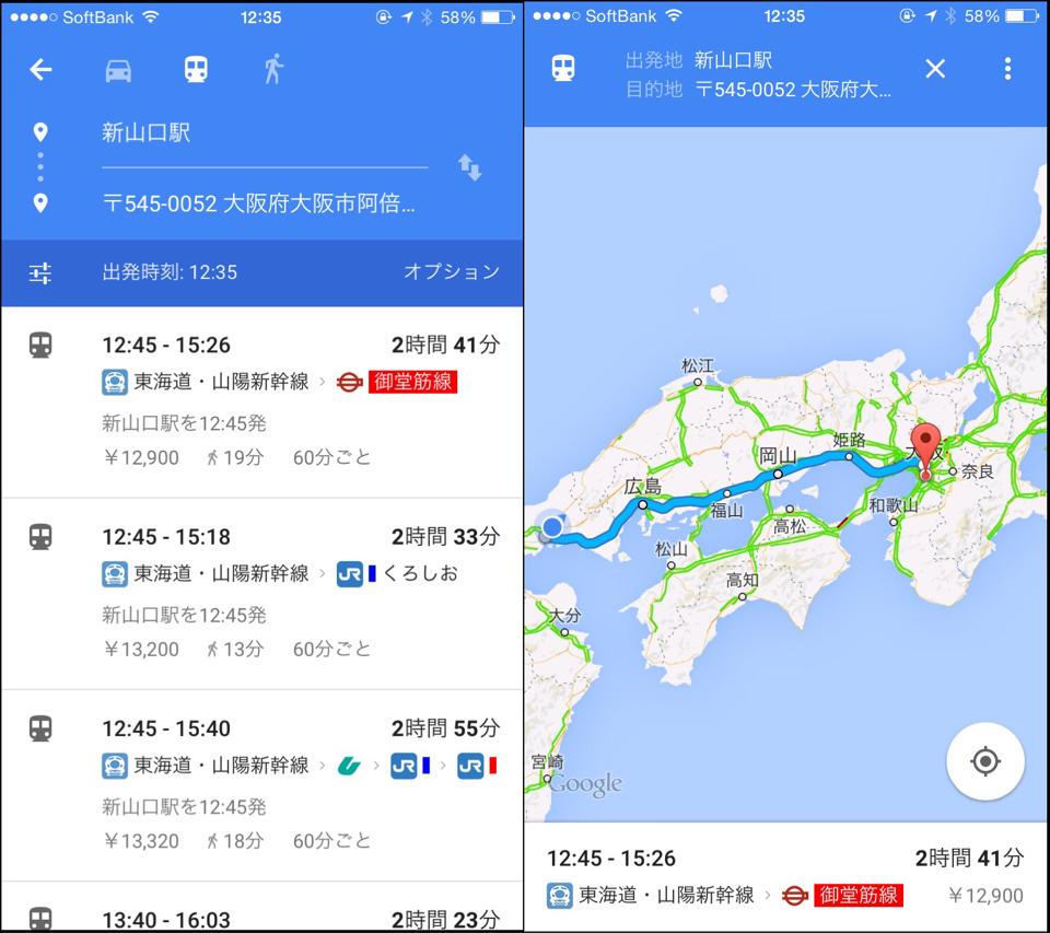 Google Maps-4