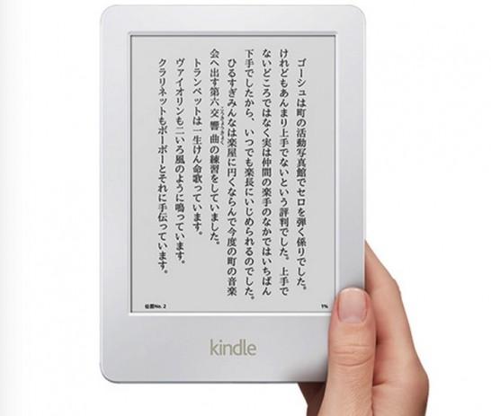 [Kindle]【Amazonプライム会員限定】Kindle、Kindle Paperwhiteが3,000円OFFになるクーポンで割引キャンペーンが今日から!