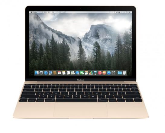 [Mac]new MacBookを私が購入するとしたらいくらかかるか計算してみたよ