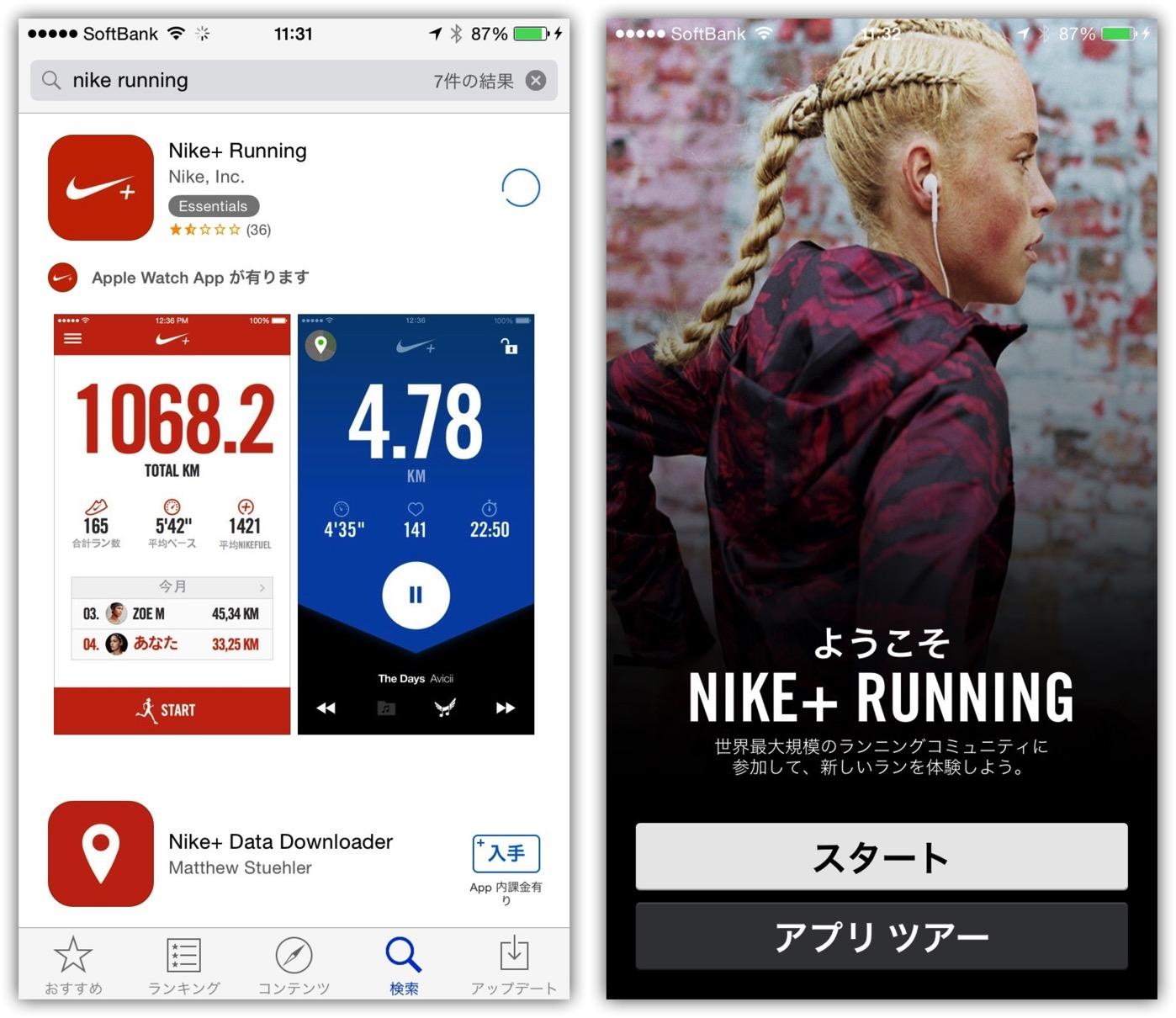 NIKE+Running-3