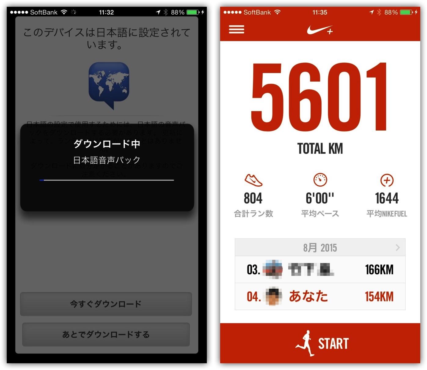 NIKE+Running-6