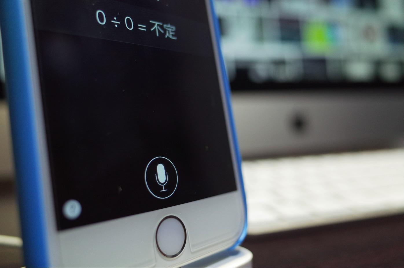 [iPhone][Siri]時間の計算が苦手な私にはSiriがとっても役立っている件