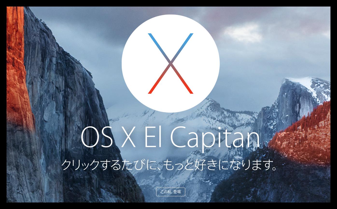 OS X El Capitan-0