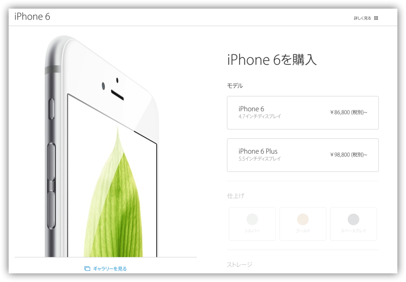 [Apple][PHG]Apple Storeにおける個別(任意ページ)PHGアフィリエイトリンクの作成方法について
