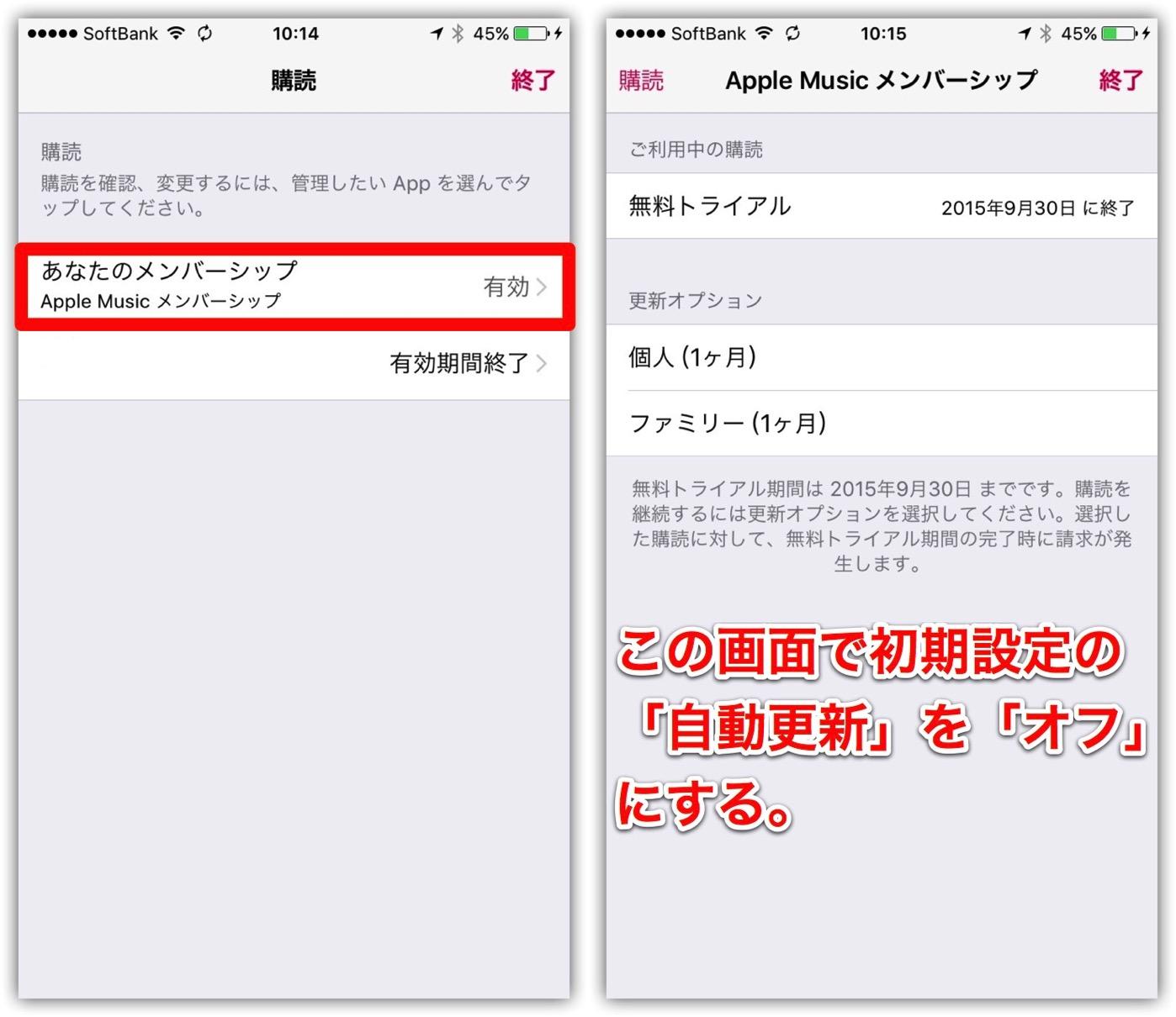 AppleMusic-3