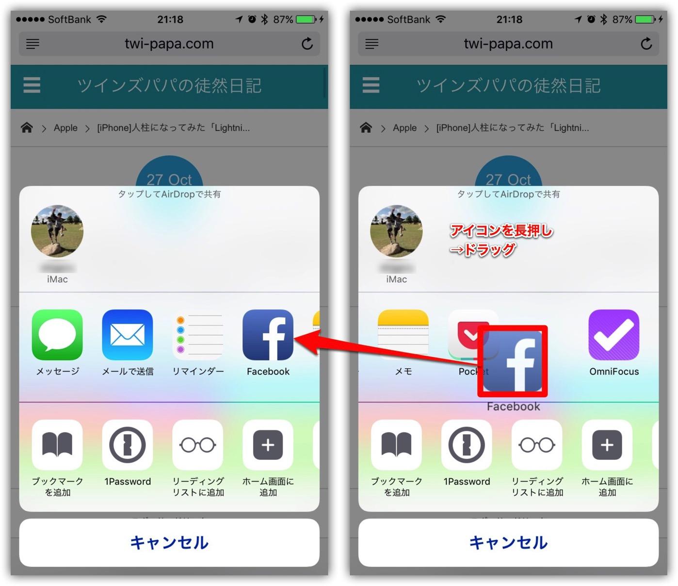 iPhone 6-3